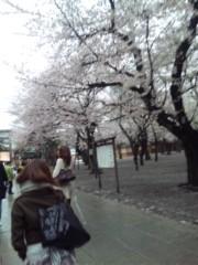 愛川ゆず季 公式ブログ/友達と(☆_☆) 画像2