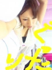 愛川ゆず季 公式ブログ/ぴよぴよ 画像1