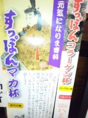 愛川ゆず季 公式ブログ/おはよー 画像2