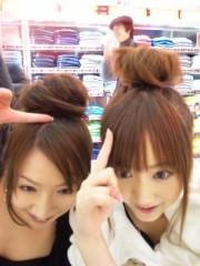 愛川ゆず季 公式ブログ/ゆずこしょう 画像1