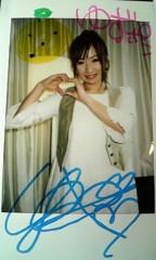 愛川ゆず季 公式ブログ/私のサイン。 画像3