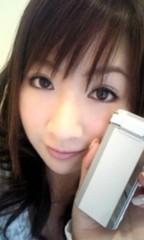 愛川ゆず季 公式ブログ/サンサンサン! 画像3