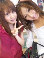 愛川ゆず季 公式ブログ/ゆずこしょう 画像2