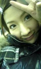 愛川ゆず季 公式ブログ/OHA〜 画像1
