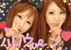 愛川ゆず季 公式ブログ/ゆずぽん(^O^)みずぽん 画像2