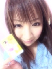 愛川ゆず季 公式ブログ/イオンカード 画像3