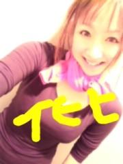 愛川ゆず季 公式ブログ/イヒヒ 画像1