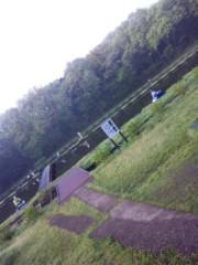 愛川ゆず季 公式ブログ/釣りロマンを求めて 画像2