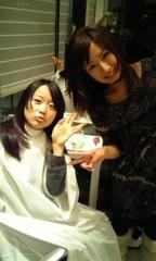 愛川ゆず季 公式ブログ/正体は… 画像1