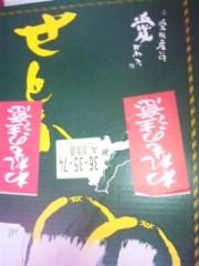 愛川ゆず季 公式ブログ/ご飯大 画像2