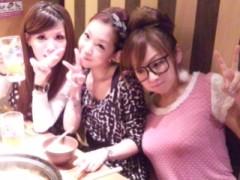 愛川ゆず季 公式ブログ/寝るぞっ! 画像1