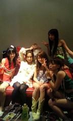 愛川ゆず季 公式ブログ/かわいーこ 画像2
