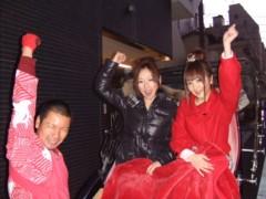 愛川ゆず季 公式ブログ/あ! 画像2