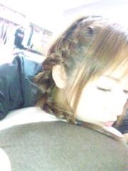 愛川ゆず季 公式ブログ/ゴロゴロ 画像2