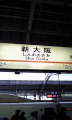 愛川ゆず季 公式ブログ/大阪やねーん 画像1