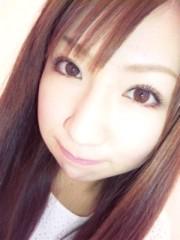 愛川ゆず季 公式ブログ/ゴールド 画像1
