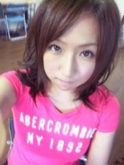 愛川ゆず季 公式ブログ/チョキチョキ 画像2