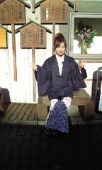 愛川ゆず季 公式ブログ/だーれだ? 画像2