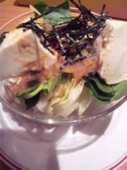 愛川ゆず季 公式ブログ/豆腐サラダ 画像2