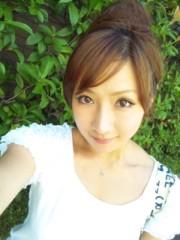 愛川ゆず季 公式ブログ/今日から 画像1