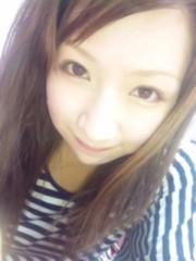 愛川ゆず季 公式ブログ/じゃーん! 画像2