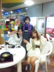 愛川ゆず季 公式ブログ/おやすみー 画像3