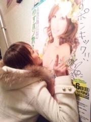 愛川ゆず季 公式ブログ/浜さんハピバー 画像2