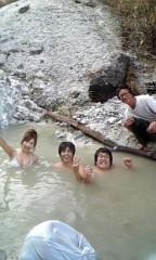 愛川ゆず季 公式ブログ/まさに秘湯 画像1