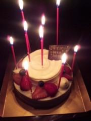 愛川ゆず季 公式ブログ/ケイク 画像2