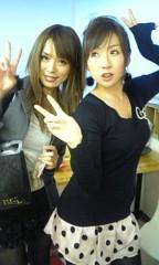 愛川ゆず季 公式ブログ/私、15歳と一緒にお仕事させてもらってます。 画像2