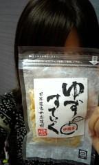 愛川ゆず季 公式ブログ/ゆずグッツおいしい食べ方編。 画像2