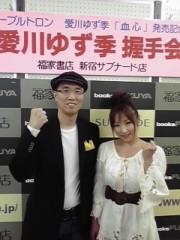 愛川ゆず季 公式ブログ/マツカズさん。 画像1