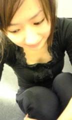 愛川ゆず季 公式ブログ/師走 画像2