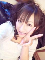 愛川ゆず季 公式ブログ/さ〜む〜い〜(O_O) 画像2