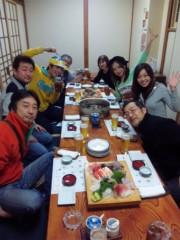 愛川ゆず季 公式ブログ/夜ご飯 画像1