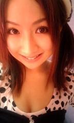 愛川ゆず季 公式ブログ/ホワイトニング 画像1