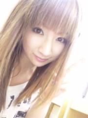 愛川ゆず季 公式ブログ/こんにちは 画像1