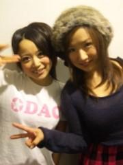 愛川ゆず季 公式ブログ/おやすみー 画像1