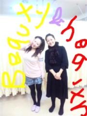 愛川ゆず季 公式ブログ/極寒でした 画像1