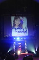 愛川ゆず季 公式ブログ/両国 画像1