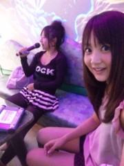 愛川ゆず季 公式ブログ/浜田目線! 画像2