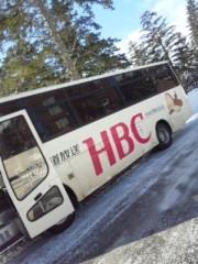 愛川ゆず季 公式ブログ/HBC 画像1