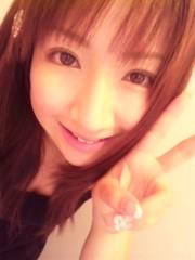 愛川ゆず季 公式ブログ/あ゛ー 画像1