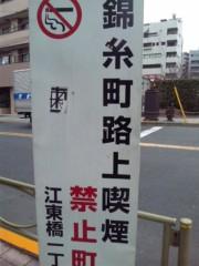 愛川ゆず季 公式ブログ/さっき 画像2