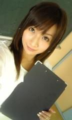 愛川ゆず季 公式ブログ/ごはん 画像1