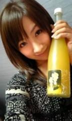愛川ゆず季 公式ブログ/ゆずグッツおいしい食べ方編。 画像1