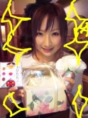 愛川ゆず季 公式ブログ/SABON 画像1