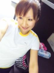 愛川ゆず季 公式ブログ/癒し 画像1