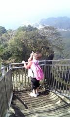 愛川ゆず季 公式ブログ/これぞ!本当の崖っぷち 画像2