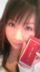 愛川ゆず季 公式ブログ/サンサンサン! 画像2